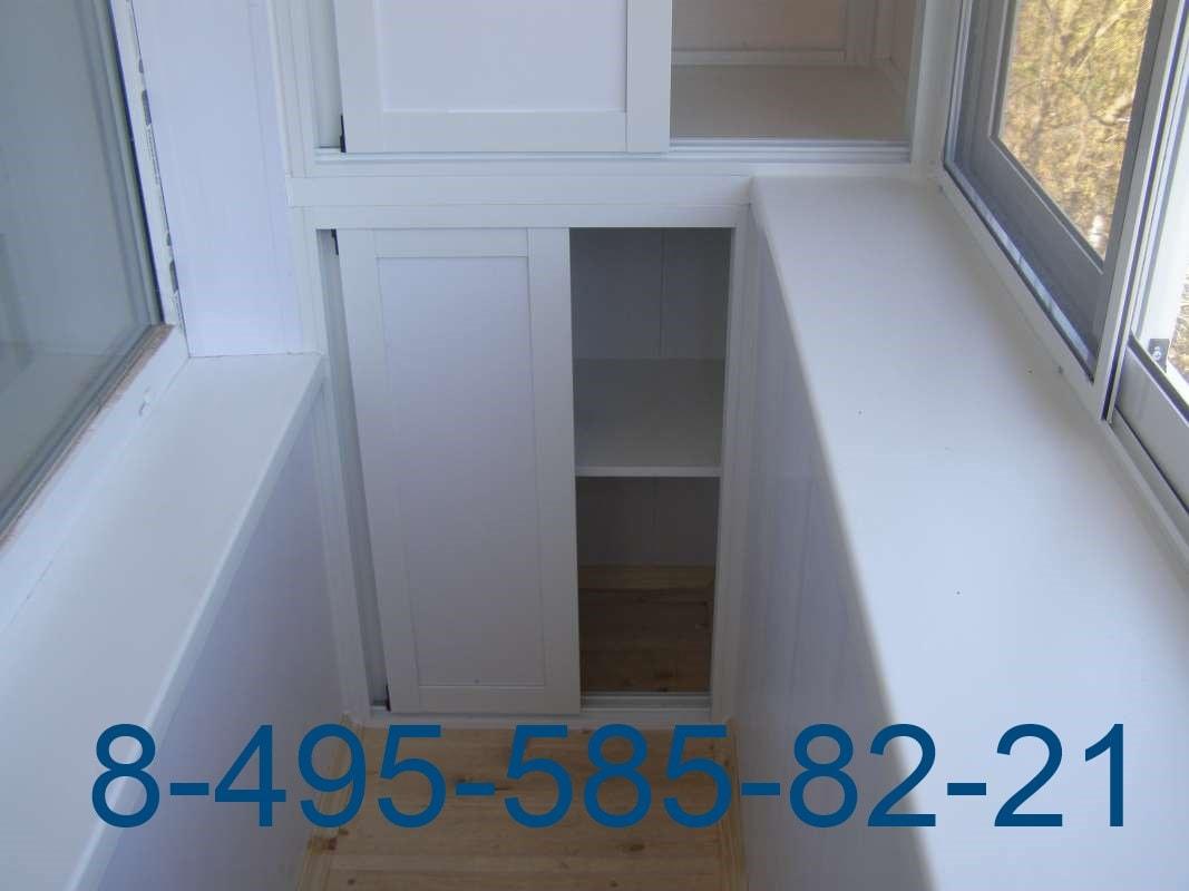 Шкафы для балконов и лоджий на заказ..