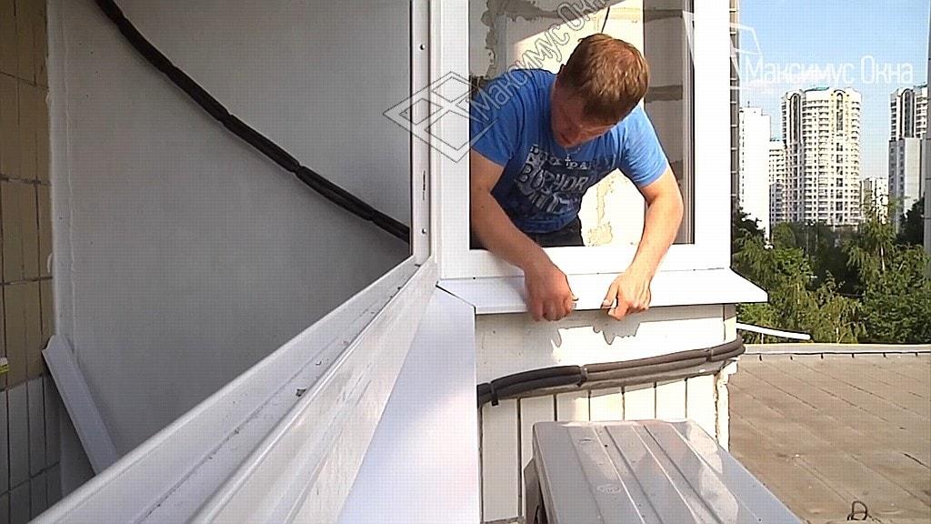 Монтаж балкона пвх своими руками 903