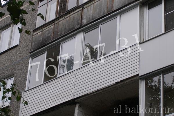 Остекление балконов в королеве.
