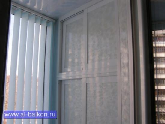 Красноармейск - посмотреть примеры работ
